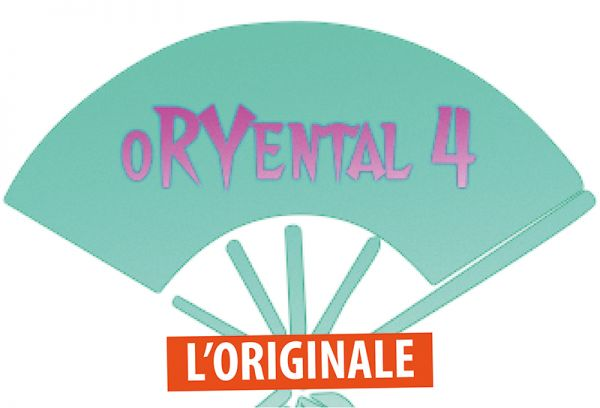 Oryental 4 Aroma by FlavourArt - 10ml